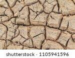 broken ground background or... | Shutterstock . vector #1105941596