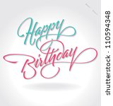 'happy birthday' hand lettering ... | Shutterstock .eps vector #110594348