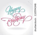 'happy Birthday' Hand Letterin...