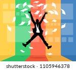 vector illustration of a man... | Shutterstock .eps vector #1105946378