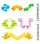 vector illustration of a set of ... | Shutterstock .eps vector #1105948514