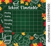 school timetable template of... | Shutterstock .eps vector #1105949030