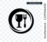 food grade vector icon isolated ... | Shutterstock .eps vector #1105966430