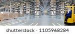 huge distribution warehouse...   Shutterstock . vector #1105968284