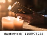 religious man reading the holy... | Shutterstock . vector #1105975238