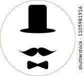 logo barber shop  gentleman ...   Shutterstock .eps vector #1105981916