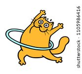 Stock vector funny orange cat aerobics with a hoop standing exercises vector illustration 1105986416