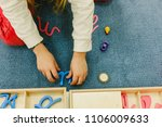 boys and girls students in a... | Shutterstock . vector #1106009633