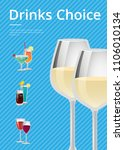 drinks choice poster champagne... | Shutterstock .eps vector #1106010134