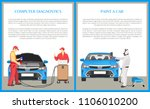 paint car and computer... | Shutterstock .eps vector #1106010200