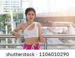 sportswomen taking a break...   Shutterstock . vector #1106010290
