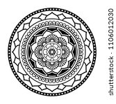isolated mandala in vector.... | Shutterstock .eps vector #1106012030