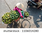 the street vendor in early... | Shutterstock . vector #1106014280