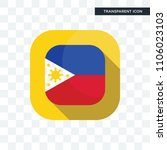 philippine flag vector icon isolated on transparent background, philippine flag logo concept