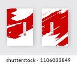 red ink brush stroke on white...   Shutterstock .eps vector #1106033849