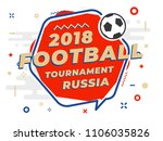 speech bubble with word russia... | Shutterstock .eps vector #1106035826