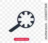 search setting vector icon... | Shutterstock .eps vector #1106037368
