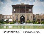 isfahan  iran  april 29  2018 ... | Shutterstock . vector #1106038703