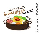 traditional korean hot pot.... | Shutterstock .eps vector #1106043260