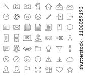 utility vector icon set.... | Shutterstock .eps vector #1106059193