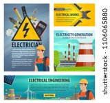 electrician energy poster.... | Shutterstock .eps vector #1106065880