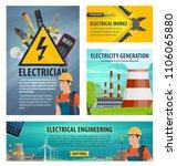 electrician energy poster.... | Shutterstock .eps vector #1106065880