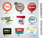 collection sale modern pointers ... | Shutterstock .eps vector #1106068583