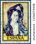 Small photo of SPAIN - CIRCA 1978: stamp printed by Spain shows picture Portrait of Mrs. Canals painted by Pablo Ruiz Picasso