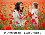 beautiful mother and her... | Shutterstock . vector #1106075858