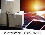 online shopping concept e... | Shutterstock . vector #1106076110
