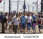 budapest  hungary   august 20 ... | Shutterstock . vector #110607878