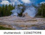 closeup of giant geyser  the... | Shutterstock . vector #1106079398