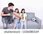 concept of cheering. asian... | Shutterstock . vector #1106080169