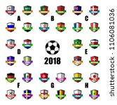 set of all nation team football ...   Shutterstock .eps vector #1106081036