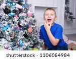 happy emotional six years boy... | Shutterstock . vector #1106084984