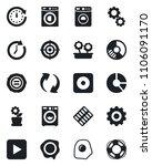 set of vector isolated black... | Shutterstock .eps vector #1106091170