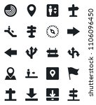 set of vector isolated black... | Shutterstock .eps vector #1106096450