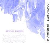 violet  lavender  lilac grunge... | Shutterstock .eps vector #1106096900
