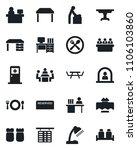 set of vector isolated black... | Shutterstock .eps vector #1106103860