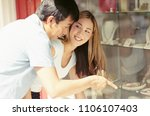 image of couple window shopping | Shutterstock . vector #1106107403
