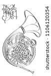vector abstract graphic arts... | Shutterstock .eps vector #1106120354