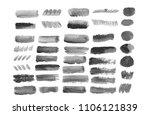 watercolor brush. design | Shutterstock .eps vector #1106121839