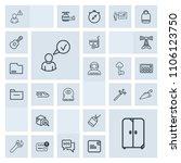 modern  simple  grey vector... | Shutterstock .eps vector #1106123750