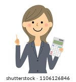 business woman with calculator | Shutterstock .eps vector #1106126846