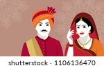 indian couple in traditional... | Shutterstock .eps vector #1106136470