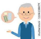 medicine and elderly man | Shutterstock .eps vector #1106138879