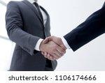 businessman by handshake... | Shutterstock . vector #1106174666