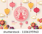 emblem with rabbit  paper... | Shutterstock .eps vector #1106195963