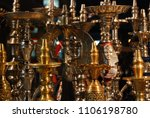 a large variety of hookahs  | Shutterstock . vector #1106198780