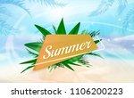 summer vector poster with... | Shutterstock .eps vector #1106200223